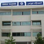 """الوزير يكشف حقيقة إقالة ر.م.ع """"اتصالات تونس"""""""