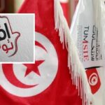 آفاق تونس يُطالب بتمديد آجال التسجيل للانتخابات التشريعية