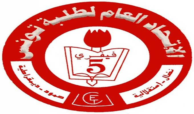 الاتحاد العام لطلبة تونس يتهم النهضة باستهدافه