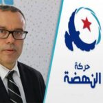 الناطق الرسمي باسم النهضة يُعلّق على رسالة بن علي