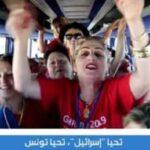 وزارة الداخلية : لم يدخل تونس أي سائح بجواز اسرائيلي