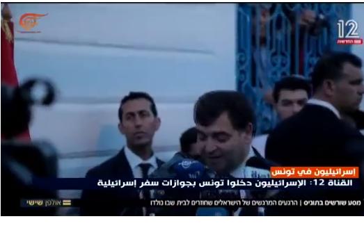 رحّب بهم روني الطرابلسي: 2000 إسرائيلي دخلوا تونس وزاروا منزل أبو جهاد  ! (فيديو)
