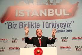 هزيمة جديدة لحزب أردوغان في بلدية اسطنبول