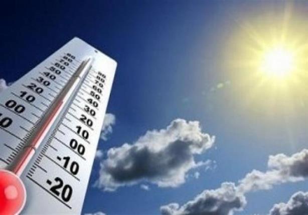 الرّصد الجوّي: عودة انخفاض درجات الحرارة بداية من الغد