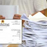 القصرين: وقفة احتجاجية بمراكز إصلاح امتحانات الباكالوريا