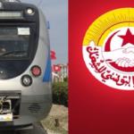 سابقة خطيرة: السكك الحديدية تُلغي عدّة رحلات بسبب نفاد المحروقات !