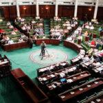 العدد سيرتفع: 44 نائبا يطعنون في دستورية التنقيحات