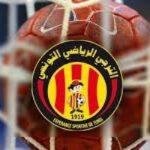 تتويجات فريق باب سويقة تتواصل: الترجي بطل تونس لكرة اليد
