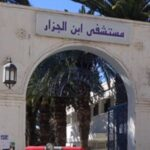 القيروان: حالة تأهّب بمستشفى ابن الجزار بسبب انقطاع الكهرباء