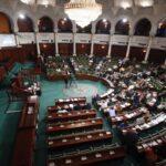 البرلمان: جلسة توافقات حول انتخاب أعضاء هيئة الحوكمة ومكافحة الفساد