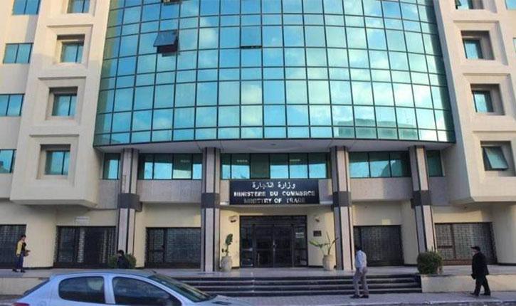وزارة التجارة تنتدب 100 عون