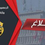 الداخلية: جرح أمنيين و3 مدنيين في التفجير الإرهابي بشارل ديغول