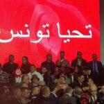 حزب الشّاهد يدعو المواطنين والأحزاب والمنظمات للوقوف صفّا واحدا