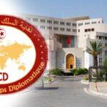 نقابة السلك الدبلوماسي تستنكر تواصل التعيينات من خارج السلك