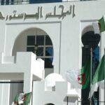 المجلس الدستوري بالجزائر: انتخابات 4 جويلية مُستحيلة