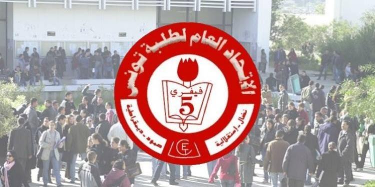 اتحاد الطلبة يرفض اجراءات مجلس الجامعات ويُلوّح باللجوء للقضاء