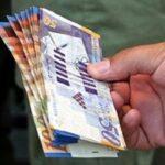 البنك المركزي يُعلن عن انطلاق عمل 7 مكاتب صرف