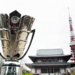 الصين تستضيف كأس آسيا 2023
