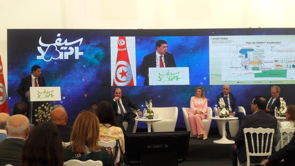 """شركة الصناعات الصيدلية """"سيف"""" تفتتح سادس مصنع للأدوية بتونس"""