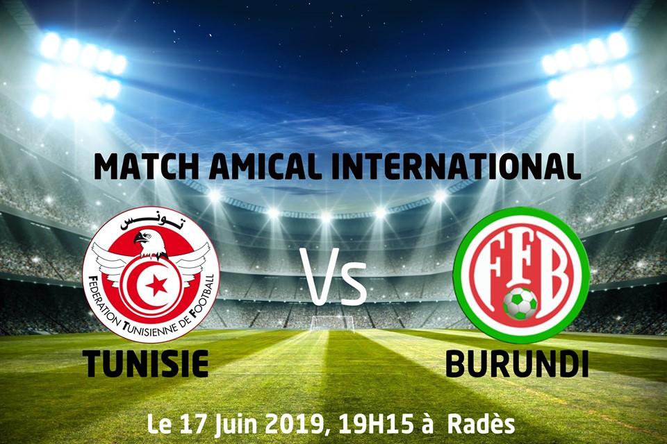 مباراة تونس- بورندي : الدخول مجاني لجماهير المنتخب