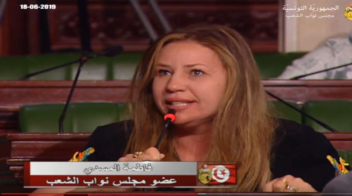 """فاطمة المسدي: """"لا لأخونة البرلمان.. ونرفض الترحّم على روح مرسي داخله"""""""