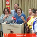 رسمي: مبادرة تشريعية من كتلة الشاهد لتنقيح القانون الانتخابي