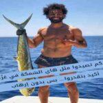 """جيش الاحتلال """"يستنجد"""" بصور محمد صلاح لشيطنة الفلسطينيين"""