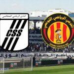 النادي الصفاقسي يُزيح الترجي ويترشح لنهائي كأس تونس