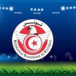الجامعة توضّح طبيعة ملفي النادي الصفاقسي و الملعب القابسي