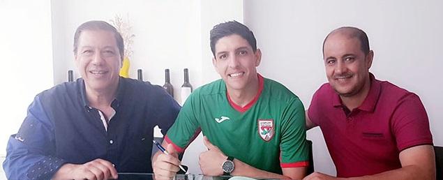 حارس الترجي يُوقّع للملعب التونسي