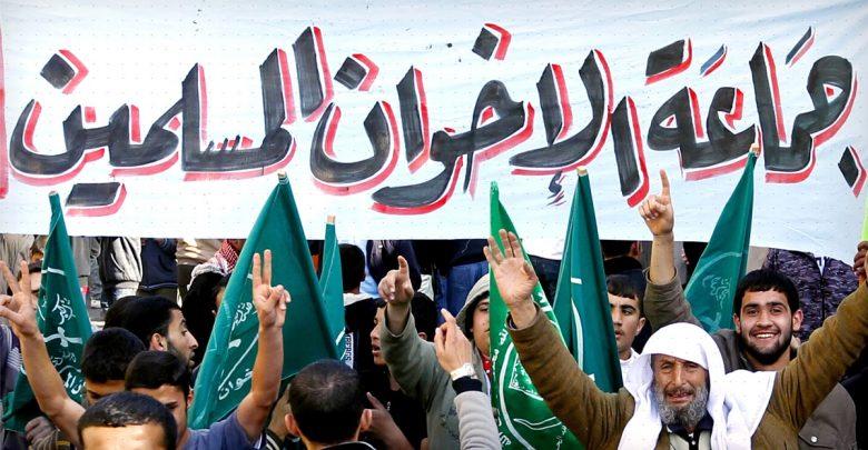 """دعت للانتشار مع الأحزاب: جماعة الإخوان المسلمين تعلن عن """"توجهاتها الجديدة"""""""