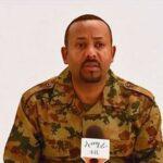 منهم رئيس أركان الجيش: مقتل مسؤولين بارزينفي محاولة انقلاب بأثيوبيا
