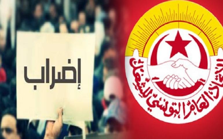 إلغاء إضراب قطاعات المطاحن والعجين الغذائي والمصبّرات
