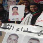 بعد 8 سنوات من الانتظار: صدور حكم قضائي يُلزم الدولة بنشر قائمة شهداء وجرحى الثورة