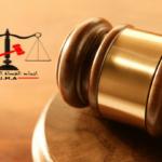 بعد اجتماع طارئ: اتحاد القضاة الاداريين يرفض قرارا للمجلس الأعلى للقضاء