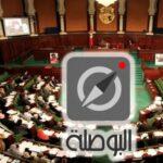 """فيديو: """"البوصلة"""" تستنكر مُجدّدا غياب المحكمة الدستورية"""