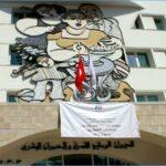 وجه اتهامات خطيرة لـ 9 نقابيين: ديوان الأسرة يردّ على اتحاد الشغل