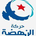 سيغما كونساي: النهضة أقلّ الأحزاب ثقة لدى التونسيين