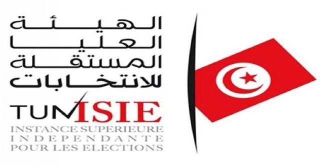 """تنقيحات قانون الانتخابات: توصيات من الـ""""Isie"""" لهيئاتها الفرعية"""