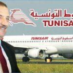 """رئيس مدير عام """"تونيسار"""" : أمتعتي سُرقت وحسّيت بالناس الي اتسرقت"""