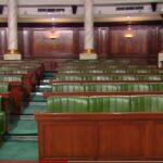 البرلمان: رفع جلسة مساءلة وزيرة الصحة بسبب الغيابات