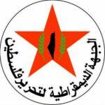 جبهة تحرير فلسطين: تاريخ تونس سيبقى وفياً لذكرى الباجي قائد السبسي