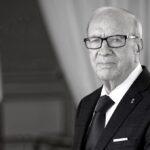 في بلاغ نعي: رئاسة الجمهورية تدعو الشعب إلى الوحدة والالتفاف حول مؤسساته