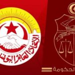 اتحاد الشغل يُطالب بإحداث وكالة الإشهار العمومي