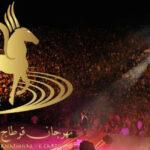 مهرجان قرطاج: منع اصطحاب الأطفال في حفلي الزيارة وناصيف زيتون
