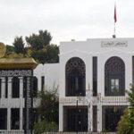 رسمي: إلغاء احتفالات البرلمان بعيد الجمهورية