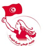 اتحاد المرأة : وفاة الرئيس في عيد الجمهورية تكريم لروح أكبر رجالاتها