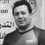 المدير الفنّي السابق لجامعة الملاكمة في ذمّة الله