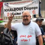 """""""اجابة"""": آلاف الأساتذة في احتجاج غدا ردّا على إيقافات تحفّظية"""