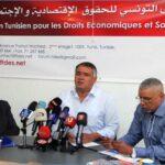 """باحثون تونسيون: شركات فرضت معاليم إضافية باهظة في""""تأشيرة شينغان"""""""